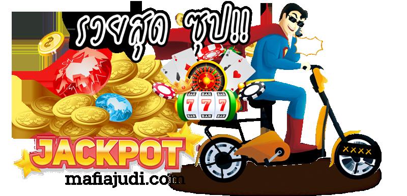 mafiajudi.com Logo