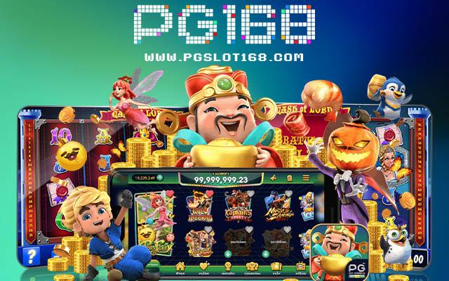 เกมสล็อต PG slot